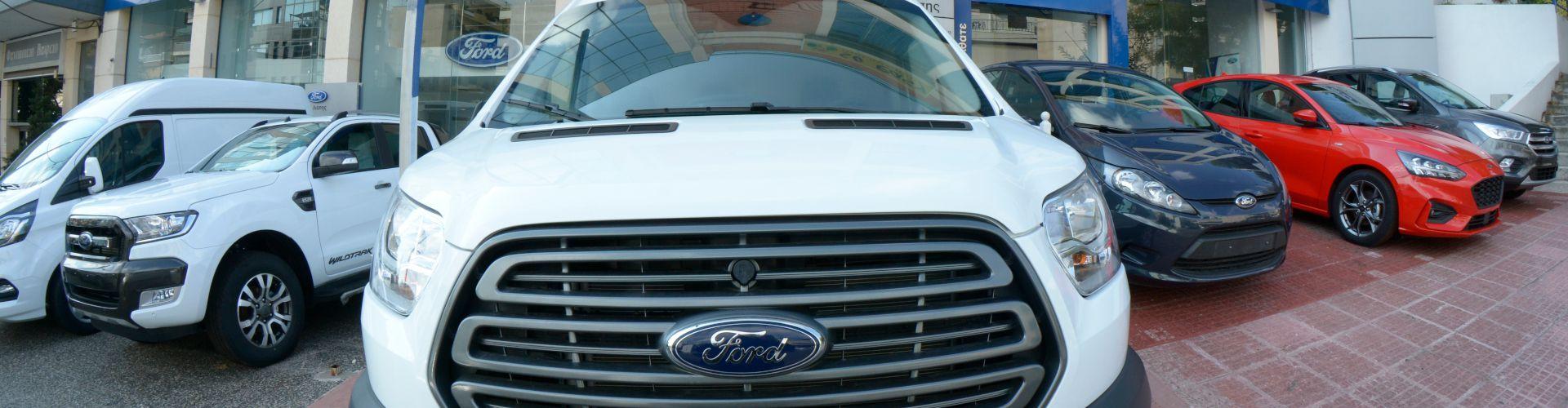 Εταιρία - ΑΦΟΙ Λιάπης - Αντιπροσωπεία Ford