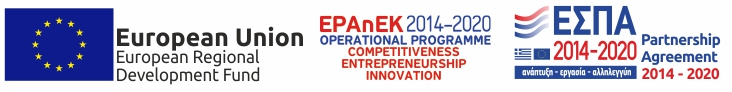 EPAnEK 2014-2020 Operational Program - Competitiveness - Enterpreneurship - Innovation